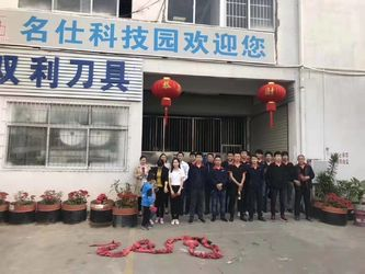 Dongguan Shuangli CNC Machine & Tools Co.Ltd